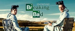 BreakingBad (2)