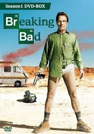 BreakingBad (3)