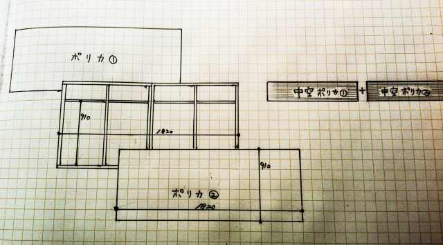 installation-of-windows-24