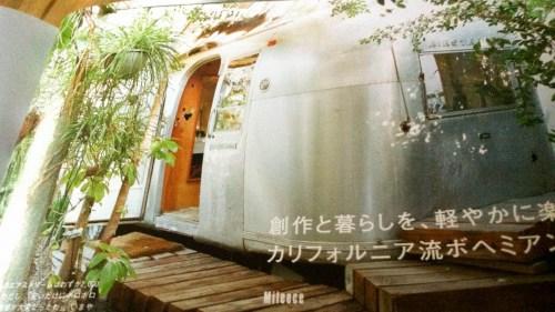 Trailer house (8)