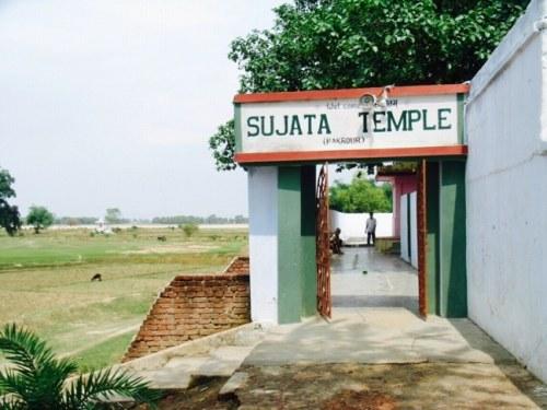 乳粥のスジャータ寺院
