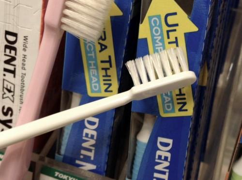 スリムな歯ブラシ