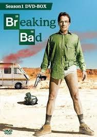 BreakingBad (3)