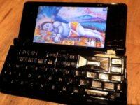 月額0円?の携帯電話 - HanaCell ハナセル ジャパンSIMカード-