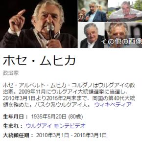 José Alberto Mujica Cordano