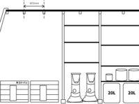 [DIY]収納棚を作る|片づかない荷物は目の届かない棚の中へ