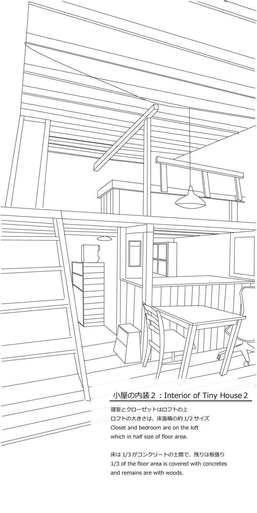 interia2