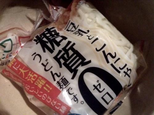 糖質ゼロ麺