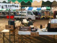 地元イベントに出店|フレーバーコーヒーで稼いで冬を越せ!