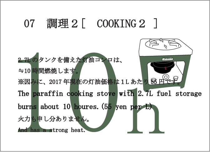 paraffin-cooking-stove2