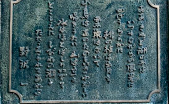shibire2-18
