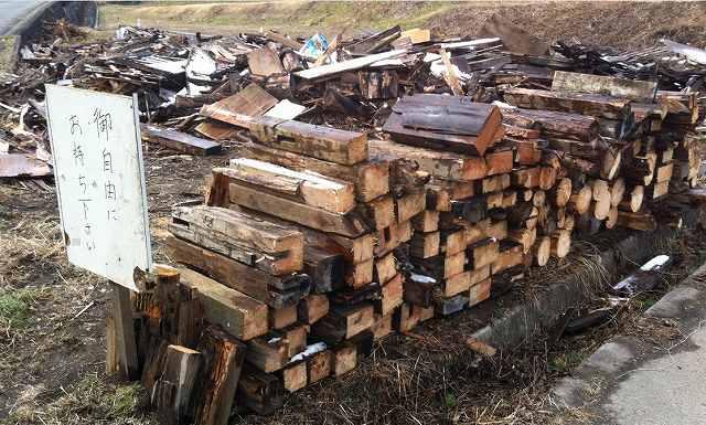 firewood10